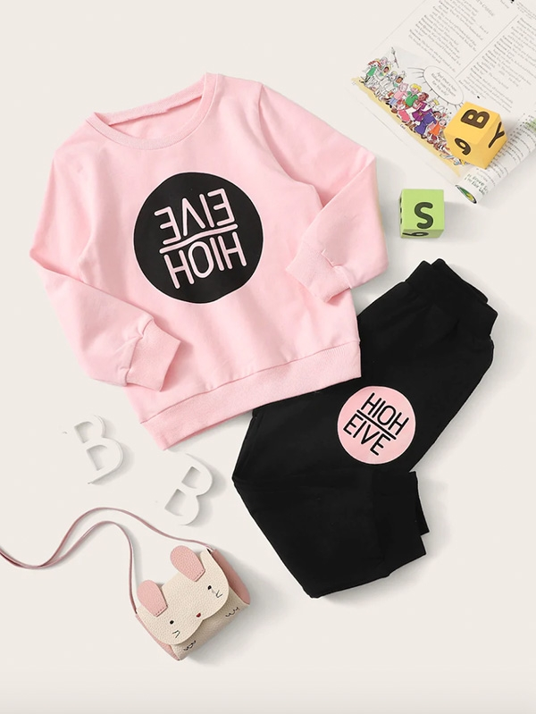 Детски спортен сет Letter Print Sweatshirt With Sweatpants